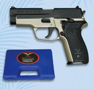اضغط على الصورة لعرض أكبر  الاســـم:gun-35443.jpg المشاهدات:1169 الحجـــم:31.7 كيلوبايت الرقم:18789