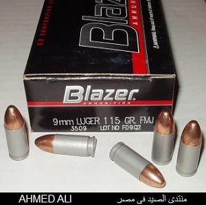 اضغط على الصورة لعرض أكبر  الاســـم:Blazer 9mm.jpg المشاهدات:342 الحجـــم:42.2 كيلوبايت الرقم:18217