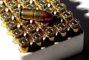 اضغط على الصورة لعرض أكبر  الاســـم:bullets.jpg المشاهدات:4056 الحجـــم:32.7 كيلوبايت الرقم:17807