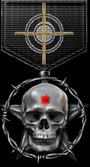وسام الإداره العليا