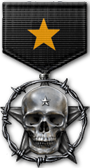 وسام المشرف الذهبي