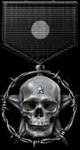 وسام المشرف المميز